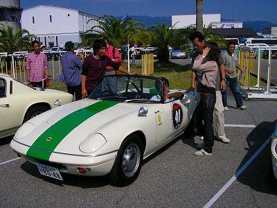 2007_10_7_liaison_classic_car_festival1