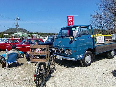 2010_ccgy_classic_car_festival9