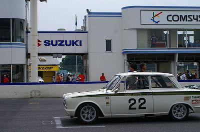 2010_jcca_tsukuba_pic4